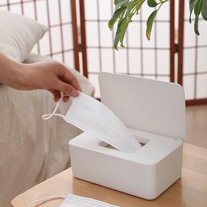 日本湿巾收纳盒密封抽取式纸巾盒家用多功能防尘翻盖式口罩收纳盒