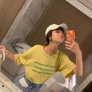 夏季女装2019新款潮宽松中长款心机设计感上衣字母印花短袖<span class=H>T恤</span>女