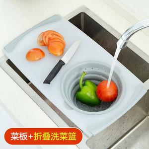 厨房一体带折叠洗菜盆切<span class=H>菜板</span>多功能<span class=H>菜板</span>水槽家用塑料砧板擀面案板