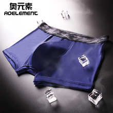 Summer ultra-thin ice silk men's underwear men's flat pants breathable sexy transparent silk four-cornered shorts seamless