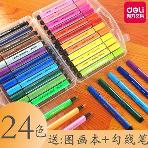 得力<span class=H>水彩笔</span>小学生24色画画笔幼儿园<span class=H>水彩笔</span>环保无毒可水洗彩色笔