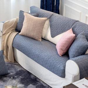 莫耐河 纯色北欧沙发垫个性创意全棉沙发巾盖垫套防滑可定制