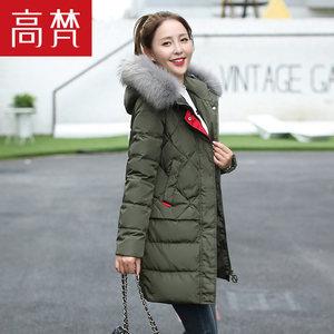 高梵貉子毛领连帽反季<span class=H>羽绒服</span>女中长款韩国修身显瘦秋冬女装外套