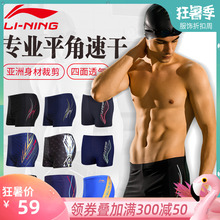 Lining swimming pants, men's professional five quarter swimsuit, fast drying beach, adult male hot spring swimsuit, swimsuit.