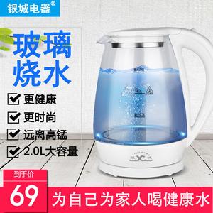 喝健康水食品级不锈钢玻璃电热烧水壶家用大容量2L蓝光自动断电