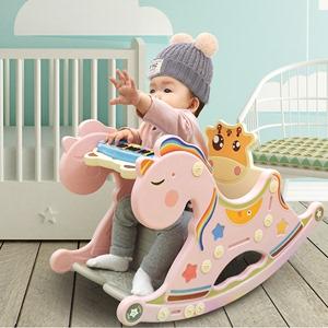 婴儿宝宝<span class=H>摇椅</span>送钢琴塑料摇马两用木马儿童座椅1-2周岁礼物