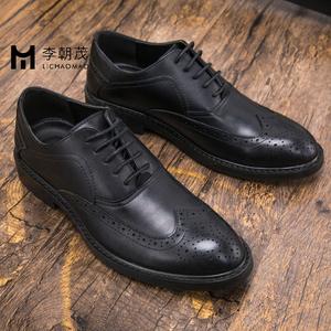 休闲皮鞋男英伦<span class=H>男鞋</span><span class=H>布洛克</span>雕花皮鞋韩版商务正装潮复古大码46<span class=H>鞋子</span>