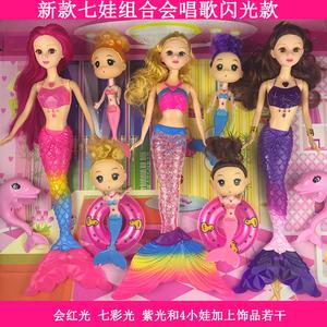 热销儿童美人鱼玩具芭洋娃娃3D真眼唱歌女孩生日礼物人鱼公主套装