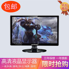 19 inch computer monitor PS4 game desktop LCD monitor
