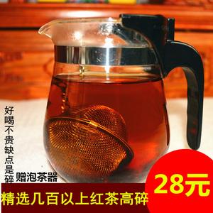 特级优质祁门<span class=H>红茶</span>高碎春茶碎茶碎片<span class=H>茶叶</span>散茶果蜜香功夫茶做奶茶