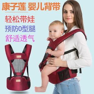 康子莲多功能婴儿<span class=H>背带</span>透气抱娃神器四季通用款坐凳新生儿宝宝腰凳