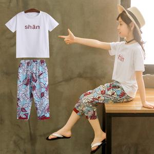 【超值套装】时尚儿童洋气短袖两件套