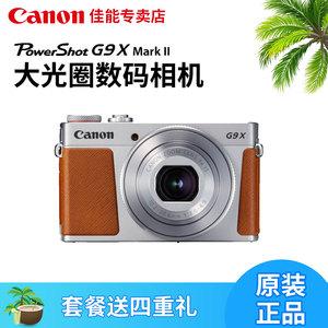 Canon/佳能 PowerShot G9 X Mark II <span class=H>数码</span><span class=H>相机</span>高清 大光圈卡片机
