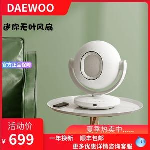 韩国大宇DAEWOO生活电器无叶风扇电风扇循环扉落地扇台式立式扇F7