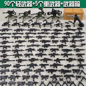 <span class=H>乐高</span>军事积木人仔MOC武器装备配件重机枪绝地求生拼装吃鸡玩具