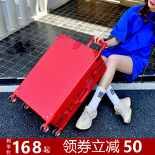 Right-angle pull-rod box universal wheel retro suitcase female net red 24-inch aluminium frame suitcase 20 password boarding box