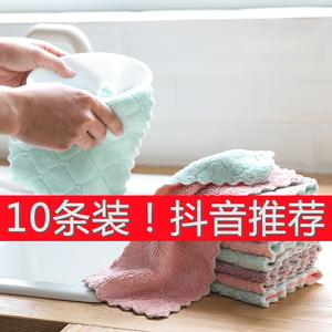 乐彼珊瑚绒家务清洁桌布<span class=H>抹布</span>吸水双面加厚<span class=H>洗碗</span><span class=H>巾</span>厨房<span class=H>洗碗</span>布10条装