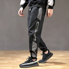 Spring Sports Pants Men Colour, Leisure, Loose Legs, Pants, Large Size Student Hallen Fat Bottom Pants