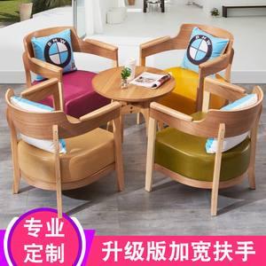 咖啡厅奶茶店桌椅组合 简约 清新北欧休闲售楼处洽谈接待沙发单人