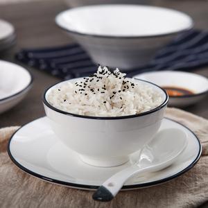 日式简约家用碗盘套装餐具陶瓷黑蓝边北欧风日系碗碟面碗釉下彩