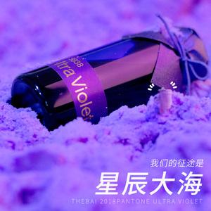 【败家实验室】THEBAI 潘通PANTONE 2018年度限定紫色 彩墨|<span class=H>墨水</span>