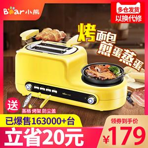 小熊烤<span class=H>面包机</span>家用片多功能早餐机三合一多士炉土司机全自动吐司机