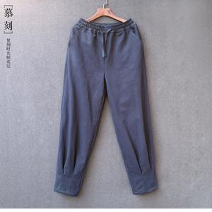 慕刻中式棉麻加绒加厚宽松休闲裤阔腿裤禅修裤中国风大码<span class=H>男装</span><span class=H>棉裤</span>