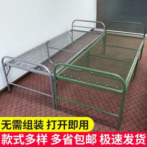 钢丝床单人<span class=H>折叠床</span>加固型双丝弹簧床软床<span class=H>午休床</span>加固简易陪护床铁床