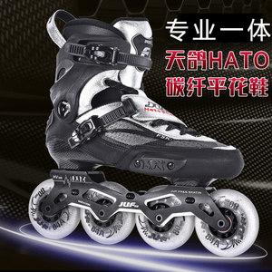 爱尚轮滑JUF飓风天鸽专业碳纤维鞋hv儿童成人溜冰鞋ksj平花刹车鞋