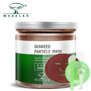 美植兰海藻<span class=H>面膜</span>小颗粒 天然补水保湿 泰国免洗孕妇睡眠纯海澡泥