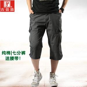 <span class=H>七分裤</span>男 宽松直筒中裤纯棉裤子夏天大码休闲多口袋工装7分裤
