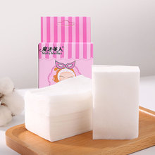 Magic beauty dressing cotton disposable thin makeup remover cotton cosmetic cleansing kit three boxes 300 pieces.