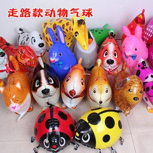 卡通动物宠物散步<span class=H>气球</span><span class=H>铝膜</span>走路<span class=H>气球</span>儿童玩具宝宝生日派对布置装饰