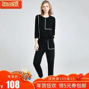 9魅HH0U0099织带T恤+运动休闲裤套装专柜折扣女2019春