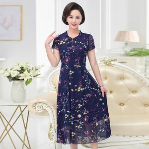 媽媽夏裝裙子新款40歲50中年闊太太高貴中老年<span class=H>女裝</span>過膝長款連衣裙