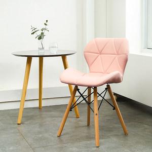 商务办公室接待洽谈桌椅组合北欧ins风咖啡厅蝴蝶椅休闲家用餐椅