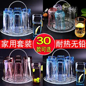 领3元券购买玻璃杯套装家用6只装带托盘杯架耐热水杯茶杯啤酒杯牛奶杯果汁杯