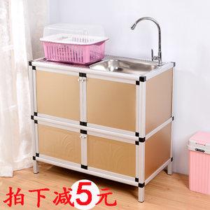 简易组装不锈钢单盆双<span class=H>水槽</span>柜洗菜盆碗柜一体带铝合金储物厨房柜子