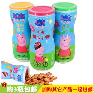 亿智小猪佩奇蔬菜山楂薏米<span class=H>饼干</span> 儿童<span class=H>饼干</span>宝宝零食品卡通罐装100克