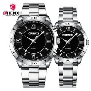 韩版时尚情侣手表 商务钢带夜光手表 <span class=H>时装</span>女表石英表027C