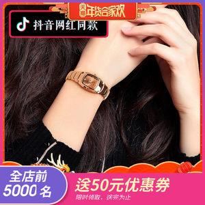 女士小手表防水时尚潮流超薄小巧迷你大气网红抖音玫瑰金2018新款