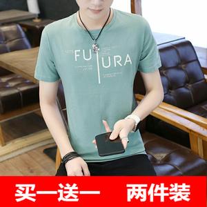 新款夏季包邮9.9元九块九男装圆领修身潮韩版T恤短袖9块特价10元