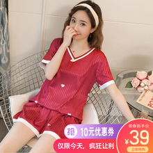 Ice Silk Sleepwear Female Summer Thin Korean Edition Fresh Student Sweet Short Sleeve Simulated Silk Summer Suit Home Suit