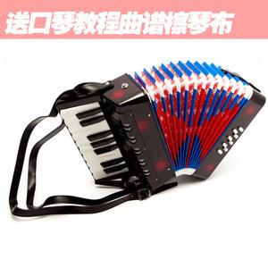 8贝斯17键儿童初学手风琴<span class=H>乐器</span> 儿童早教男女孩<span class=H>乐器</span><span class=H>玩具</span>送教程曲谱
