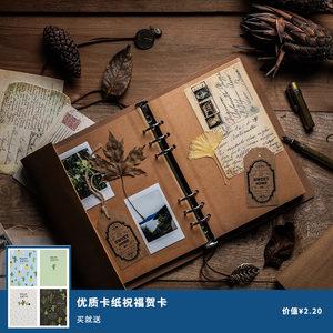 杂啊 复古皮古文艺DIY手工活页相册本 创意粘贴式覆膜旅游纪念册