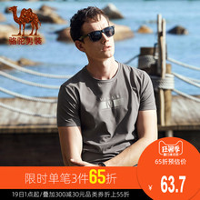 Camel Men's Wear Summer 2019 New Youth Fashion Short Sleeve T-shirt Men's Circle Collar Pure Printed T-shirt