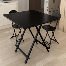 Folding Table, Small Household, Simple, Small Table, Portable Dining Table, Simple Outdoor Placeable Table