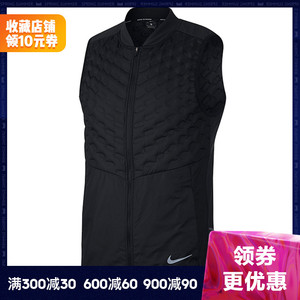 Nike 耐克 男子运动羽绒<span class=H>马甲</span>928502 928860 AH0547