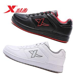 <span class=H>特步</span>板鞋<span class=H>男鞋</span>2019春季新款<span class=H>运动鞋</span>男士休闲鞋小白鞋正品冬季滑板鞋