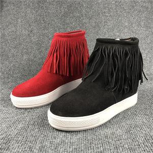 工厂尾单真皮特价<span class=H>女</span>式薄绒里短靴冬季新款马丁靴内增高小码鞋韩版
